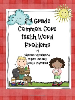 Second Grade Common Core Math- 2.OA.1-Summer Themed Word Problems