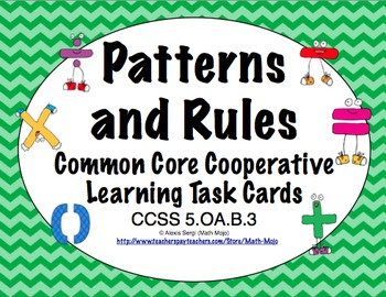 Common Core Math Task Cards (5th Grade): Patterns and Rule