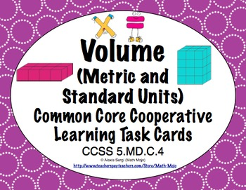 Common Core Math Task Cards (5th Grade): Volume (Metric an