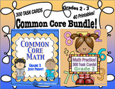 Back to School Common Core Bundle Math Task Cards and Printables!  Grades 2 - 3