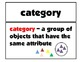 Common Core Math Vocabulary: 1st Grade