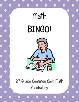 Common Core Math Vocabulary Bingo game 2nd grade