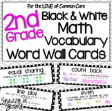 Math Vocabulary Cards for 2nd Grade Black and White {Common Core}