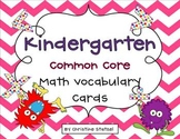 Common Core Math Vocabulary Cards {Kindergarten}