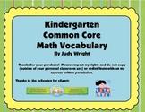 Common Core Math Vocabulary: Kindergarten