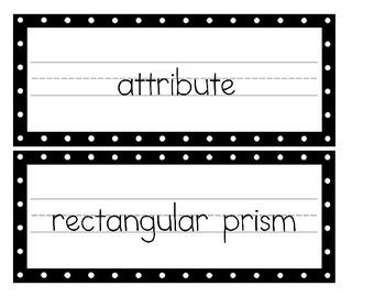 Common Core Math Vocabulary - Set 1