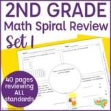 2nd Grade Math Spiral Review | Morning Work | Homework | Set 1