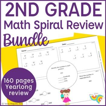 2nd Grade Math Spiral Review Morning Work- Bundle
