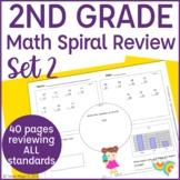 2nd Grade Spiral Review | 2nd Grade Math Warm Up | 2nd Grade Morning Work- Set 2