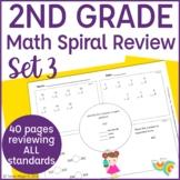 2nd Grade Math Warm Up/ Morning Work- Set 3