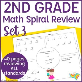 2nd Grade Spiral Review | 2nd Grade Math Warm Up | 2nd Grade Morning Work- Set 3