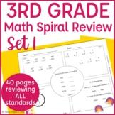 3rd Grade Spiral Review | 3rd Grade Math Warm Up | 3rd Grade Morning Work- Set 1