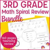 3rd Grade Spiral Review Math Warm Up/Morning Work- Bundle