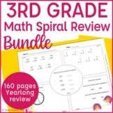 3rd Grade Math Spiral Review Morning Work Bundle