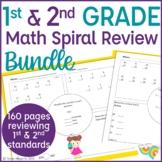 Math Spiral Review | Math Warm Up | Math Morning Work- 1st & 2nd Grade Bundle