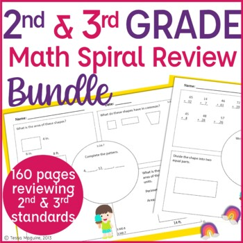 Math Spiral Review | Math Warm Up | Math Morning Work- 2nd & 3rd Grade Bundle