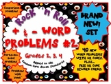 QR - Common Core Math Word Problems #2- Rock 'n Roll with