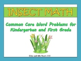 Common Core Math Word Problems - Insect Math Fun for Eleme