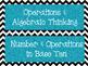 Common Core Math Word Wall (Black Chevron and Aqua Glitter)