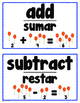 Math - Sight Word Cards for a Math Word Wall - Supports the Common Core!