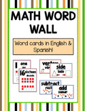 Math - Sight Word Cards for a Math Word Wall - Supports th