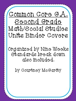 Common Core Math and Social Studies Binder Covers and Standards