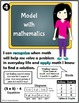 Standards for Mathematical Practice (CCSS) Posters, Intermediate