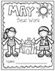 2nd Grade Common Core: May Morning Seat Work Packet
