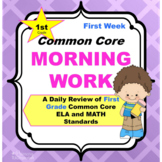 1st Grade Morning Work Spiral Review Distance Learning Dig
