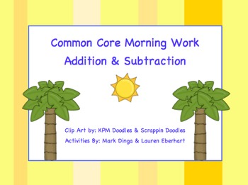Common Core Morning Work (1st Grade) Beach Math (Addition & Subtraction) {20 Pg}