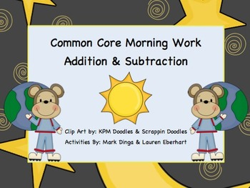 Common Core Morning Work (1st Grade) Space Math (Addition & Subtraction)