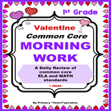 1st Grade Morning Work Spiral Review Distance Learning - F