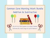 Common Core Morning Work Bundle Pt. 2 (1st Grade) (Addition & Subtraction) {100}