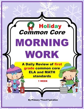 1st Grade Morning Work | 1st Grade Daily Spiral Review - Free Christmas Edition