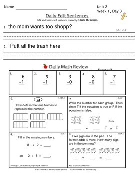 1st Grade Morning Work | 1st Grade Spiral Review | 1st Grade Homework (Unit 2)