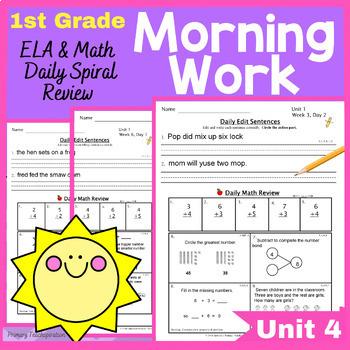 1st Grade Morning Work   1st Grade Spiral Review   1st Grade Homework (Unit 4)
