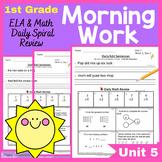 1st Grade Morning Work | 1st Grade Spiral Review | 1st Grade Homework (Unit 5)
