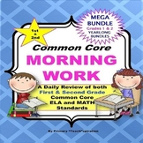1st Grade Morning Work & 2nd Grade Morning Work Daily Spiral Review MEGA-BUNDLE