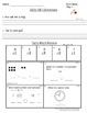 2nd Grade Morning Work | 2nd Grade Spiral Review | 2nd Grade Homework {FREE}
