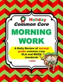 2nd Grade Morning Work | 2nd Grade Daily Spiral Review - Free Christmas Edition