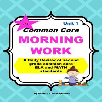 2nd Grade Morning Work - Common Core (Unit 1) ~ A Daily ELA & Math Review
