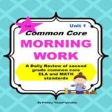 2nd Grade Morning Work Spiral Review Print and Digital with TpT Easel  (Unit 1)