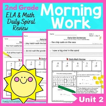 2nd Grade Morning Work | 2nd Grade Spiral Review | 2nd Grade Homework (Unit 2)