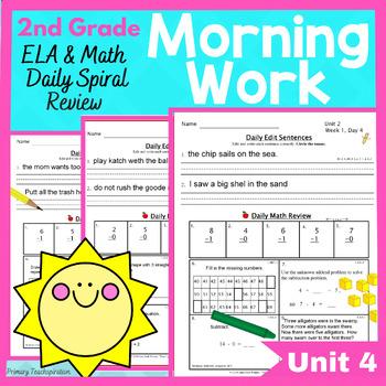 2nd Grade Morning Work | 2nd Grade Spiral Review | 2nd Grade Homework (Unit 4)