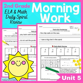 2nd Grade Morning Work | 2nd Grade Spiral Review | 2nd Grade Homework (Unit 5)