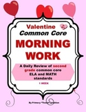 2nd Grade Morning Work | Daily Spiral Review - Free Valentine Edition