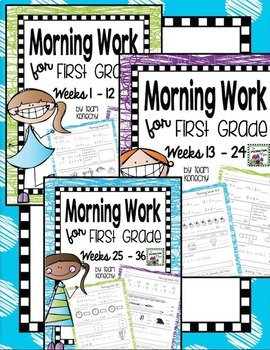 Morning Work Bundle First Grade