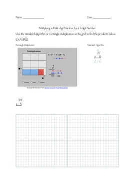 Common Core Multiplication - Multiplying Multi-Digit Whole Numbers Worksheet