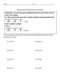 Common Core Multiplication Practice Sheet