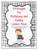 Common Core Multiplication and Division Lesson Plans